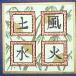 chinesecrossstitch.jpg